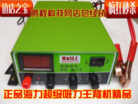 Wholesale High Power w Green Super Suction Tube Variable Frequency Inverter Ultrasonic Inverter Free Sh