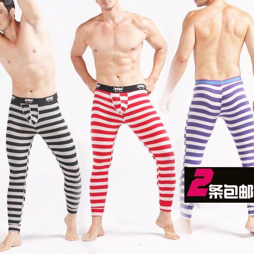 2017 Xuba Long Johns Male Stripe Body Shaping 100% Cotton Pants ...