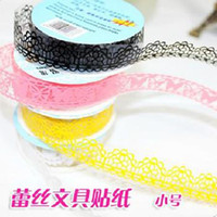Wholesale Korea stationery diy multicolour decoration transparent lace decoration lace tape ZM