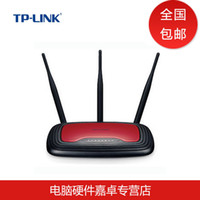 Wholesale TP Link TL WR941N M Wireless Broadband Router through the wall type three antennas genuine