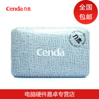 Wholesale Cenda Cenda C5 G mobile hard disk send holster inch encrypted the genuine three years warrant