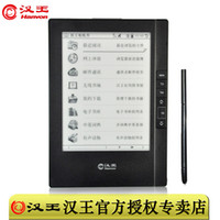 Wholesale Rmb85m paper n618 mars edition rmb85m n618 mars edition rmb85m e book reader ink screen wif
