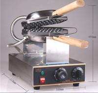 Wholesale Buy one get gifts v v egg waffle maker machine egg puff maker