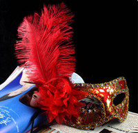 Wholesale Luxury Masquerade Masks Party Mask Ostrich Feather Masks Halloween Masks colors
