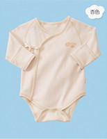 First moments baby rompers pyjamas bodysuits tights baby one...