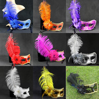 Wholesale Luxury Golden Silver Ostrich Feather amp Flower Glitter Powder Venetian Mask Carnival Mask colors