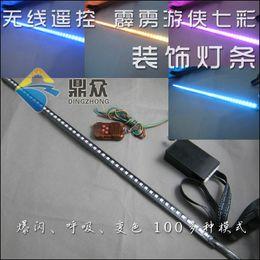 Wholesale LED Knight Rider net light scanning tailing breathing on flash band shift brake control net lights
