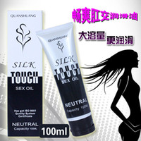 Wholesale ml Silk Touch Anal Lubricant Water based Sex Oil Anal Gel Sex Toys