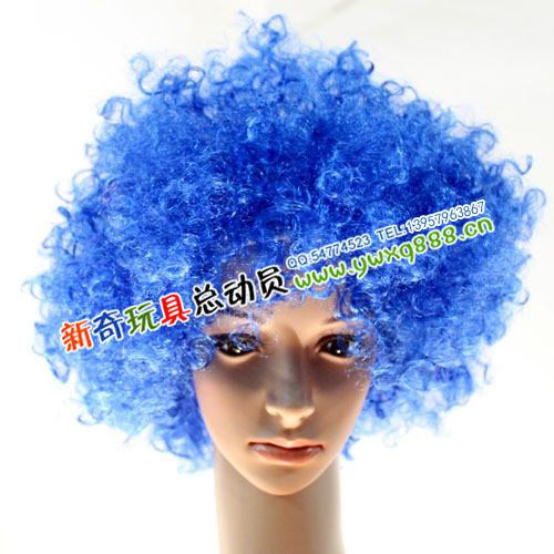 Color Wigs  Event & Party Supplies  Halloween   Free Sample S20 Wifing Afro Fans Wig Fans Navy ...