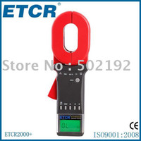 Wholesale Hot Sale ETCR Clamp on Earth Resistance Meter