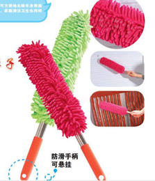 Wholesale magic multi Microfiber Chenille car duster Combo Dash Brush Easily Removes c