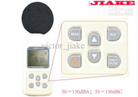 Wholesale Sound level meter dBA decibel noise tester can be OEM