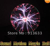 Wholesale 2015 new3 quot Sound Motion Plasma Nebula Ball Dj Party Disco Light Globe Magic Ball