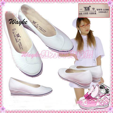 White Nurse Shoes For Women