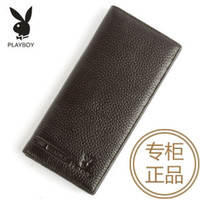 other playboy bags - PLAYBOY wallet male long design cowhide purse suit bag genuine leather Men wallet