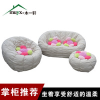 Wholesale The small sofa combination three piece red Triple Crown flocking fabric beanbag personalized pumpkin