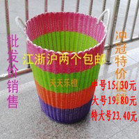 Wholesale Plastic rattan knitted rustic pet nest food basket shopping basket portable basket storage basket storage basket