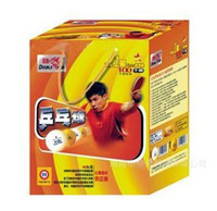 Wholesale wholesale100pcs pack china double fish star top quality table tennis ball
