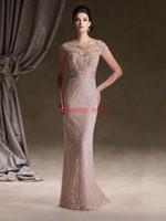 Wholesale Lace Coral Mother Of The Bride Dresses Short Steeve Rhombic Back Bead Prom Party Dressees d00