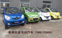 Wholesale electric car with doors