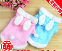 Wholesale 2013 New Dog Puppy Clothes Cute Rabbite Pet Clothes Fashion Dog Apparel Promotion