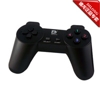 Wholesale Game controller super high quality dillon pu201