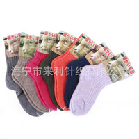 baby anklets - Children Kids Baby Boy Girl Socks High Quality Cotton Wool Anklets Winter Thicken Warm Cashmere Socks