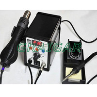 atten hot air - ATTEN AT8586 in1 Hot Air SMD Rework Soldering Stations Fast Shipping
