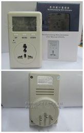 Wholesale energy meter Swiss rules Advanced EU Advanced WATT Power Energy Voltage Meter Monitor