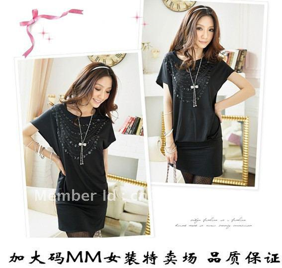 Extra large clothes for women