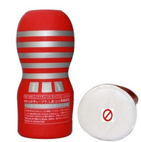 Cheap Wholesale - New Deep Throat Cup Fleshlight Penis Stimulator Masturbation Cup Sex Toys for Men B006