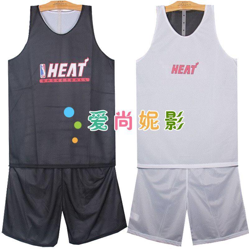 basketball-clothes-set-double-faced-basketball.jpg