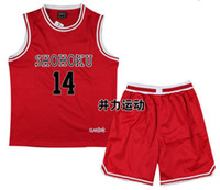 Wholesale Jersey series basketball clothes set mesh breathable
