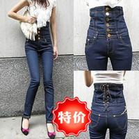 high waist jeans plus size - Fashion butt lifting one piece high waist jeans female pencil skinny jeans plus size XL XL