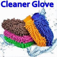 Eco Friendly Cotton Floor Big Size two-side chenille Cleaner glove Multifunction Microfibre Car Cleaning household Wipe Rag 12