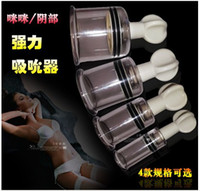 Wholesale Lowest price hot sell small size cm nipple pussy clitoris sucker pump stimulator massager sex toy