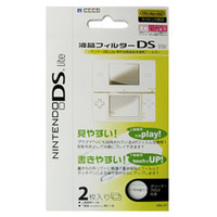 Wholesale NEW Screen Protector for Nintendo DS NDS Lite NDSL