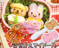 Wholesale Baby Lunch Sushi Rice Fondant Cake Cookie Chocolate Mold Cutter Modelling Tools
