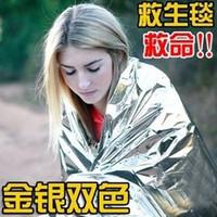 emergency survival blanket - Emergency Insulation blanket life saving blanket survival lightweight blanket