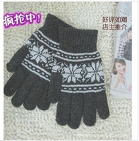 Wholesale Pairs Men s Snowflakes Printing Pattern Gloves New Hot Sale