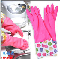 Wholesale Exposure flower gloves cleaning gloves sleeves household latex gloves housework laundry gloves