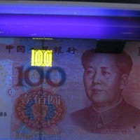 Wholesale Lightweight Battery Operated Ultraviolet UV Counterfeit Fake Money Detector Light