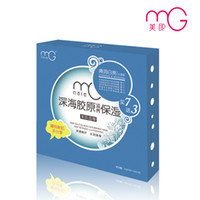 Wholesale Mg beauty white mask beauty skin care products cosmetics