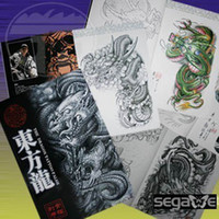 Wholesale New Oriental Dragons Tattoo Flash BOOK Art Magazine Sketch quot