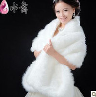 Wholesale The water dance bride PJA0017 lengthened thicker white wool shawls