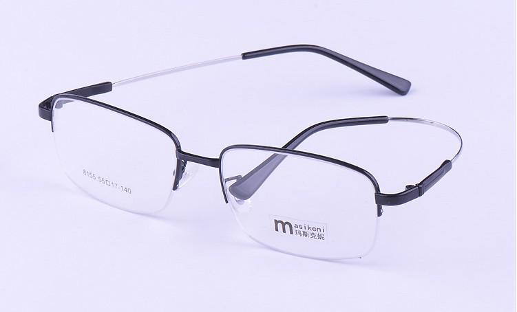 Glasses Frames Online Cheap 2017