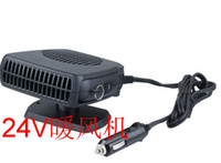 6 inch air electric heater - car fan heater ceramic car electric heater warm air conditioner portable v150w