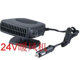 Wholesale car fan heater ceramic car electric heater warm air conditioner portable v150w