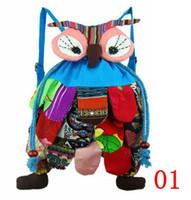 Cotton Fabric baby knapsack - 10pcs Baby OWl style colorful bag national characteristic handmade patchwork owl knapsack bag