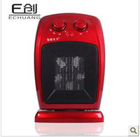 Wholesale new can shake head heater warm hand warm feet warmer bathroom waterproof steam air he